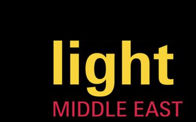 Radiant Architectural Lighting Newsletter #8. October 2015  sc 1 st  Radiant Lighting & Radiant | Newsletter